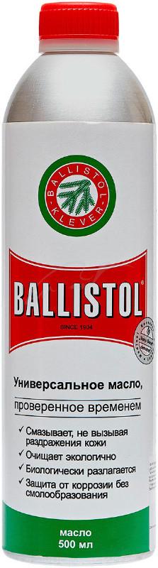 Масло збройне Ballistol 500 мл