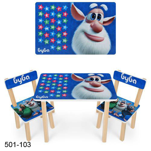 Столик  со стульчиками Bambi 501