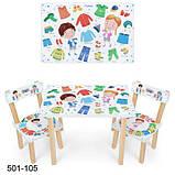 Столик  со стульчиками Bambi 501, фото 9