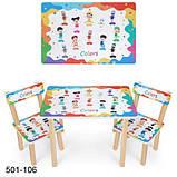 Столик  со стульчиками Bambi 501, фото 8