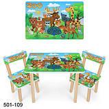 Столик  со стульчиками Bambi 501, фото 6