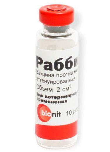 Вакцина Раббивак - В против миксоматоза кроликов аттенуированная (сухая), 10 доз