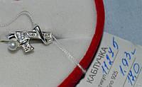 Серебряное кольцо 925 пробы с жемчугом