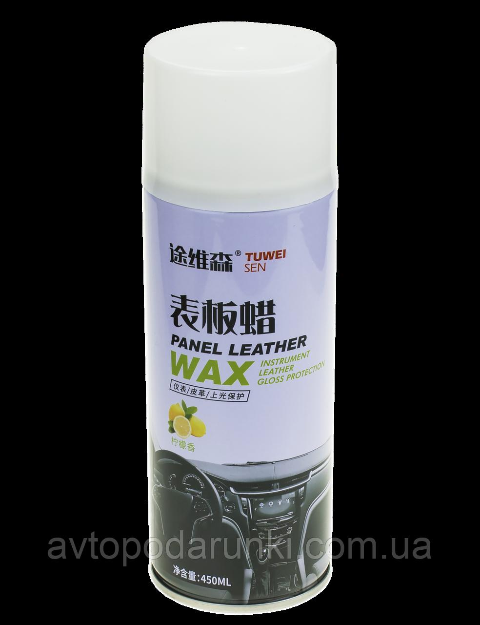 Спрей для ухода за кожаными, резиновыми  и пластиковыми изделиями в автомобиле LEATHER and TYRE WAX 450ml