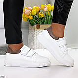Всегда модные белые женские кроссовки кеды на липучках натуральная кожа флотар, фото 3