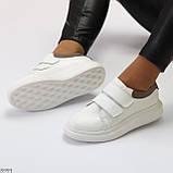 Всегда модные белые женские кроссовки кеды на липучках натуральная кожа флотар, фото 4