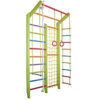 Спортивный Гимнастический деревянный Комплекс Шведская стенка с сеткой для дома до 120 кг цветной 120х55х230см, фото 1