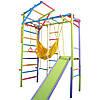 Спортивний складаний модульний Гімнастичний Куточок з бука: Шведська стінка, рукохід для дому, залу, кольоровий