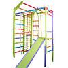 Спортивный складной деревянный Гимнастический Уголок: Шведская стенка с сеткой, рукоход для дома, зала цветной