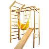 Спортивный складной деревянный Гимнастический Уголок: Шведская стенка, горка, рукоход, для дома или спортзала