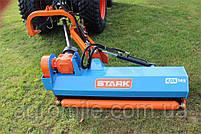 Мульчирователь KDS 145 STARK (1,45 м, гидравлика), фото 8