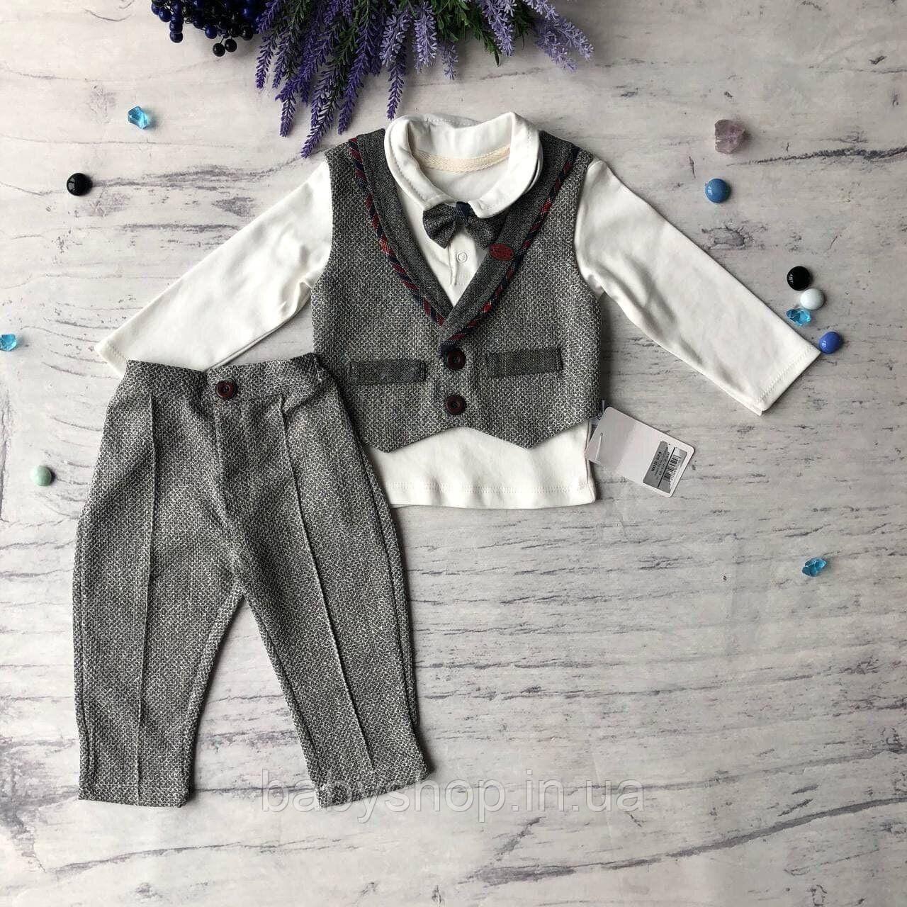Детский нарядный костюм на мальчика 708. Размер  80 с