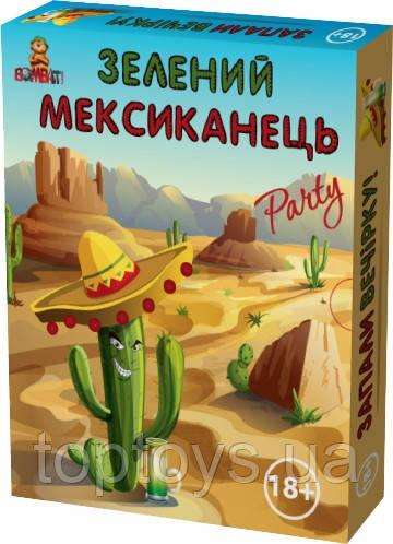 Настільна гра Bombat Game Зелений мексиканець Party на українському (4820172800040)