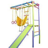 Спортивный складной модульный Гимнастический Уголок из бука: рукоход, горка, гамак для дома, спортзала цветной