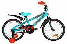 """Велосипед ST 18"""" Formula Wild 2020 Бирюзовый"""