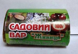 """Садовий вар """"Живиця"""" 100г"""