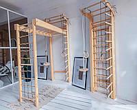 Трансформер комбинированная ЭКО деревянная детская шведская стенка