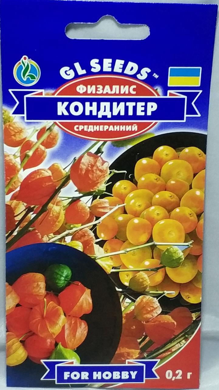 Фізаліс Кондитер 0,2 г (GL Seeds)
