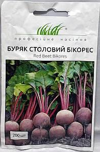 Буряк Бікорес 200н