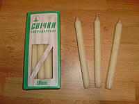 Свечи хозяйственные 70 грамм