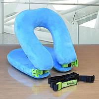 Многофункциональная подушка-трансформер FaceCradle Wanderlust Голубой (980-02)