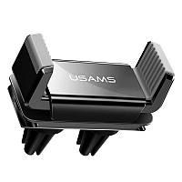 Автодержатель для телефона универсальный Usams 360° Черный (2286)