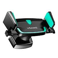 Автодержатель для телефона универсальный Usams (2290)