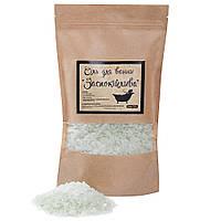 Соль для ванны Успокаивающая 750 г (1067-02)