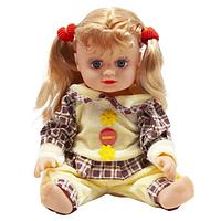 Кукла Оксаночка 5058-OK (Жёлто-Коричневый наряд)