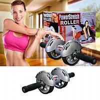 Колесо для пресса PowerStretch Roller