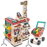 Детский супермаркет магазин для ребенка 668-78 с тележкой (высота 82 см), фото 2