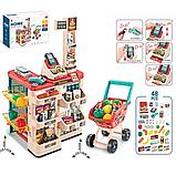 Детский супермаркет магазин для ребенка 668-78 с тележкой (высота 82 см), фото 4