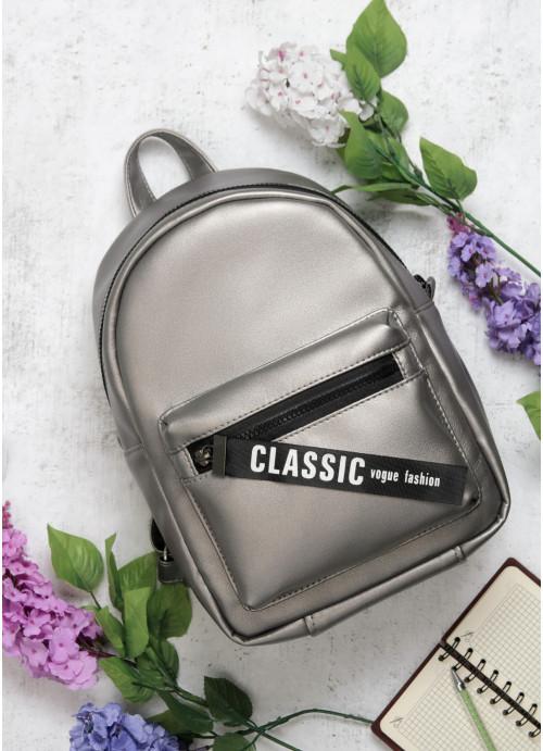 Рюкзак Sambag Talari MSTa dark silver