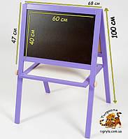 Двухсторонний мольберт доска для рисования мелом и маркерами с магнитной стороной - мольберт игруша