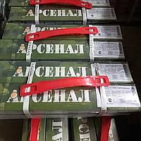 Электроды сварочные АНО-4 АРС Ф3 мм: уп 2.5 кг