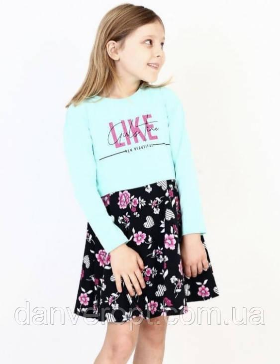 Платье детское стильное LIKE на девочку 5-8 лет купить оптом со склада 7км Одесса