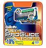 Картриджи Gillette Fusion ProGlide Power  Оригинал 4 шт в упаковке производство Германия