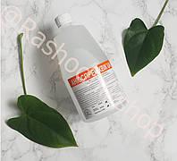 Аниоспрей квик, средство для дезинфекции и очистки инструмента и поверхностей, 1 л, 1000 мл