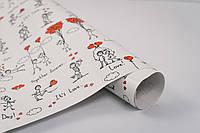 "Бумага для упаковки подарков  1 лист 900*640 мм "" Love 1 """