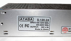 Блок питания Ataba 24V 5A S-120-24 , фото 2