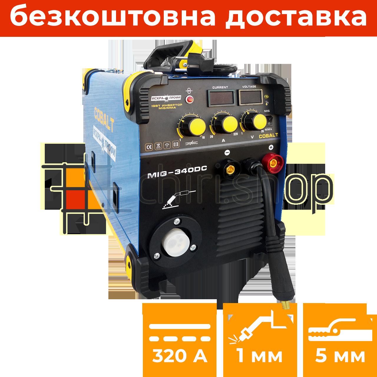 Сварочный полуавтомат 2 в 1 (MIG MMA) Искра-Профи Cobalt MIG-340DC сварочный аппарат миг, полуавтомат для дома