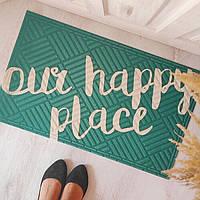 Дверний килимок Our happy place
