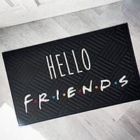 Дверний килимок Hello friends