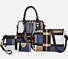 Оригинальный набор женских сумок в клетку 4в1, фото 3