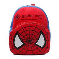 Детский рюкзачок для мальчика Человек Паук, Спайдермен, Spiderman. Плюшевый рюкзачок для садика и прогулок