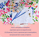 Картина по номерам Идейка Яркие колокольчики Ира Волкова (KHO13113) 50 х 65 см (Без коробки), фото 3