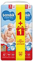 Подгузники детские одноразовые Bambik Mega 5 JUNIOR 11-25 кг 80 шт (4823071642025)