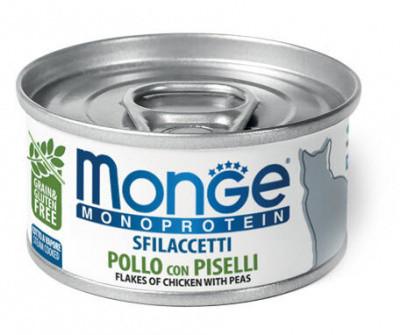 Monge (Монж) Cat Monoprotein Solo Монопротеиновые консервы для кошек с кроликом