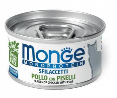 Monge (Монж) Cat Monoprotein Solo Монопротеиновые консервы для кошек с кроликом, фото 2