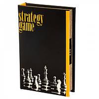 Книги сейф Для стратега с замком 26 см